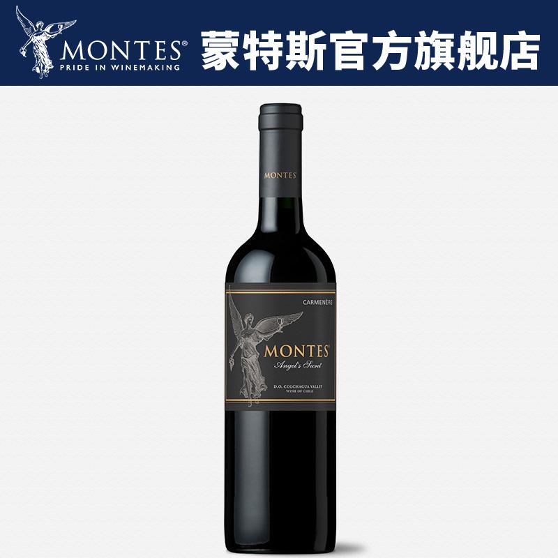 montes智利名庄原瓶进口红酒蒙特斯天使秘密佳美娜750ml单支装