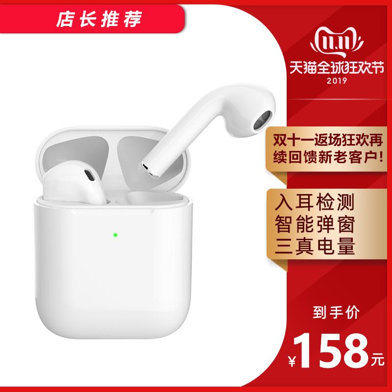【入耳检测】适用于AirPods2充电仓无线蓝牙耳机双耳运动跑步苹果安卓iphone11pro入耳式迷你超长待机续航
