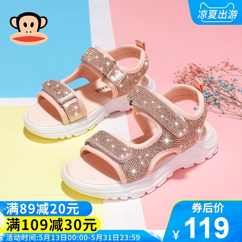 大嘴猴童鞋女童凉鞋2019新款夏中大童时尚公主鞋子小女孩平底凉鞋