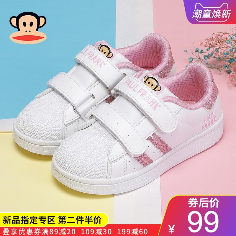 大嘴猴旗舰店官方网女童鞋子2019新款秋季小女孩贝壳头运动小白鞋