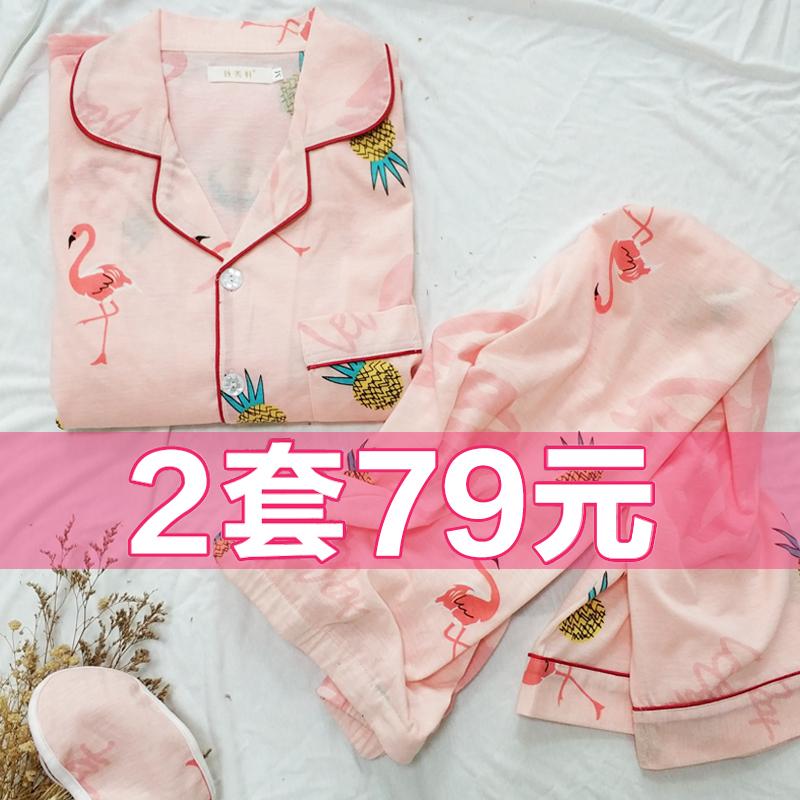 月子服夏季薄款产后产妇外出长袖纯棉哺乳睡衣家居服春秋孕妇睡衣