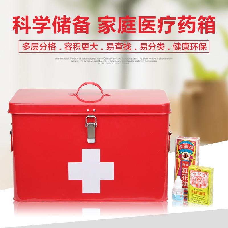 家庭药箱多层家用医疗药品收纳箱手提收纳带锁小号大号医用急救箱