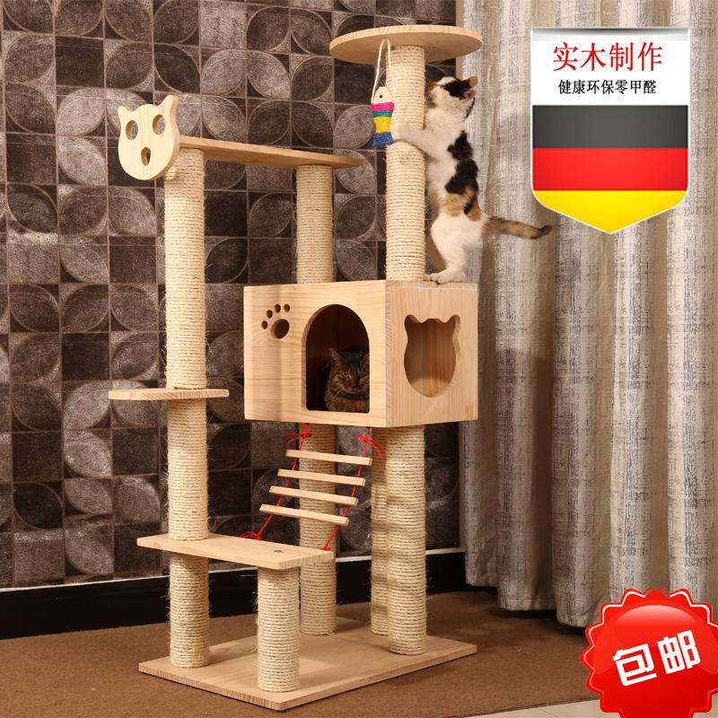 剑麻猫爬架实木猫抓柱树屋猫玩具猫抓板跳台猫咪窝猫架猫家具四季