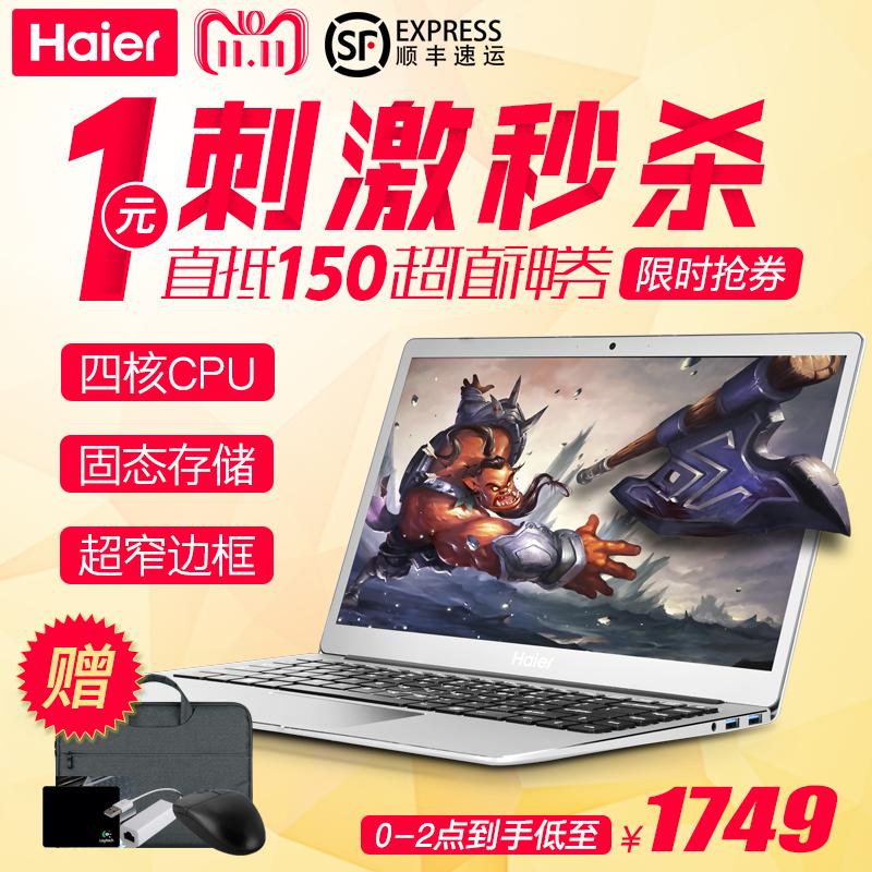 Haier/海尔 简爱 M4笔记本电脑 I7四核独显超轻薄商务本 全国联保