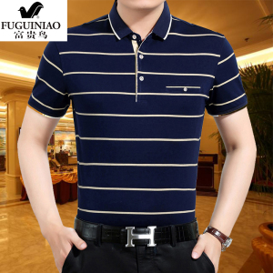 Rich bird middle-aged short-sleeved T-shirt male summer 40-50 dad installed loose cotton middle-aged lapel thin coat