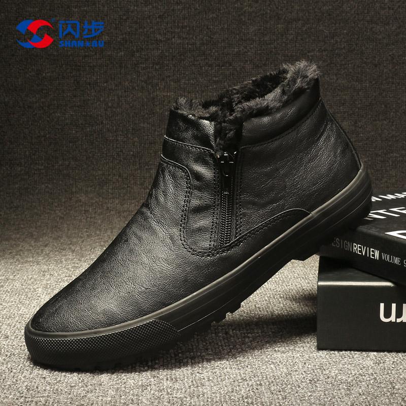 闪步男士短筒雪地靴棉靴冬季高帮皮靴马丁靴加绒保暖防水棉鞋短靴