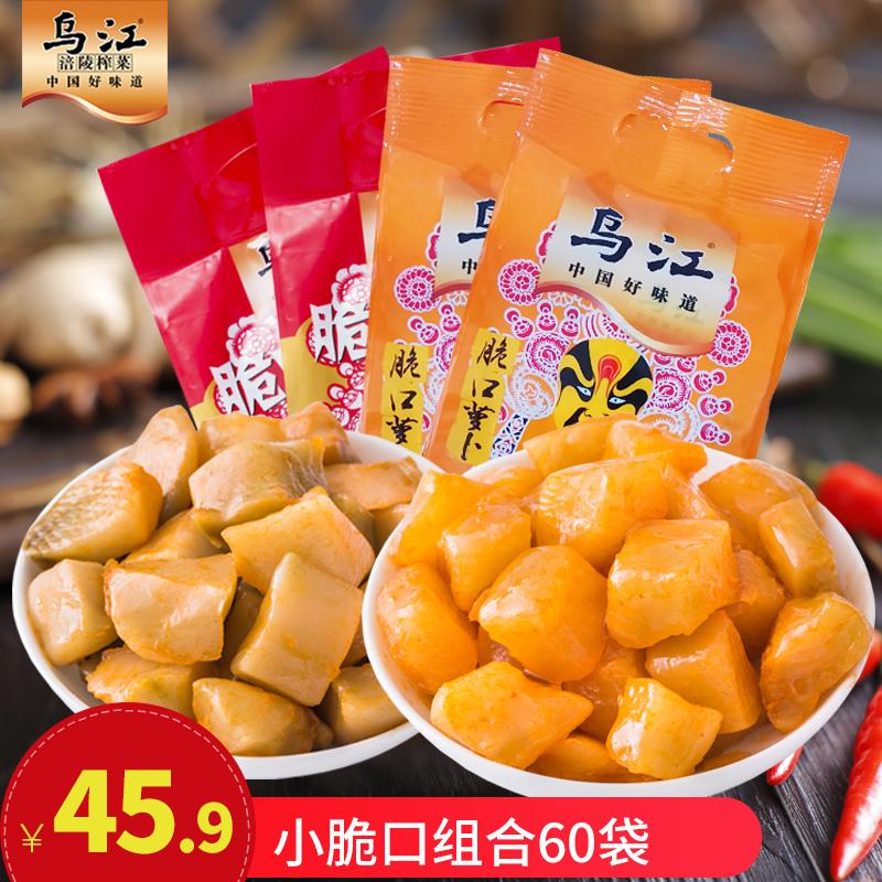 榨菜乌江涪陵榨菜小脆口组合60袋1320g下饭菜咸菜榨菜萝卜