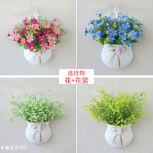 仿真花壁挂ec2篮客厅室o3挂件墙壁装饰花草假花绿植塑料