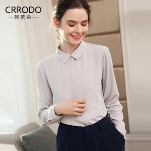 雪纺衬衫女长袖韩版时尚复古港风夏装宽松洋气白色衬衣气质有垂感图片