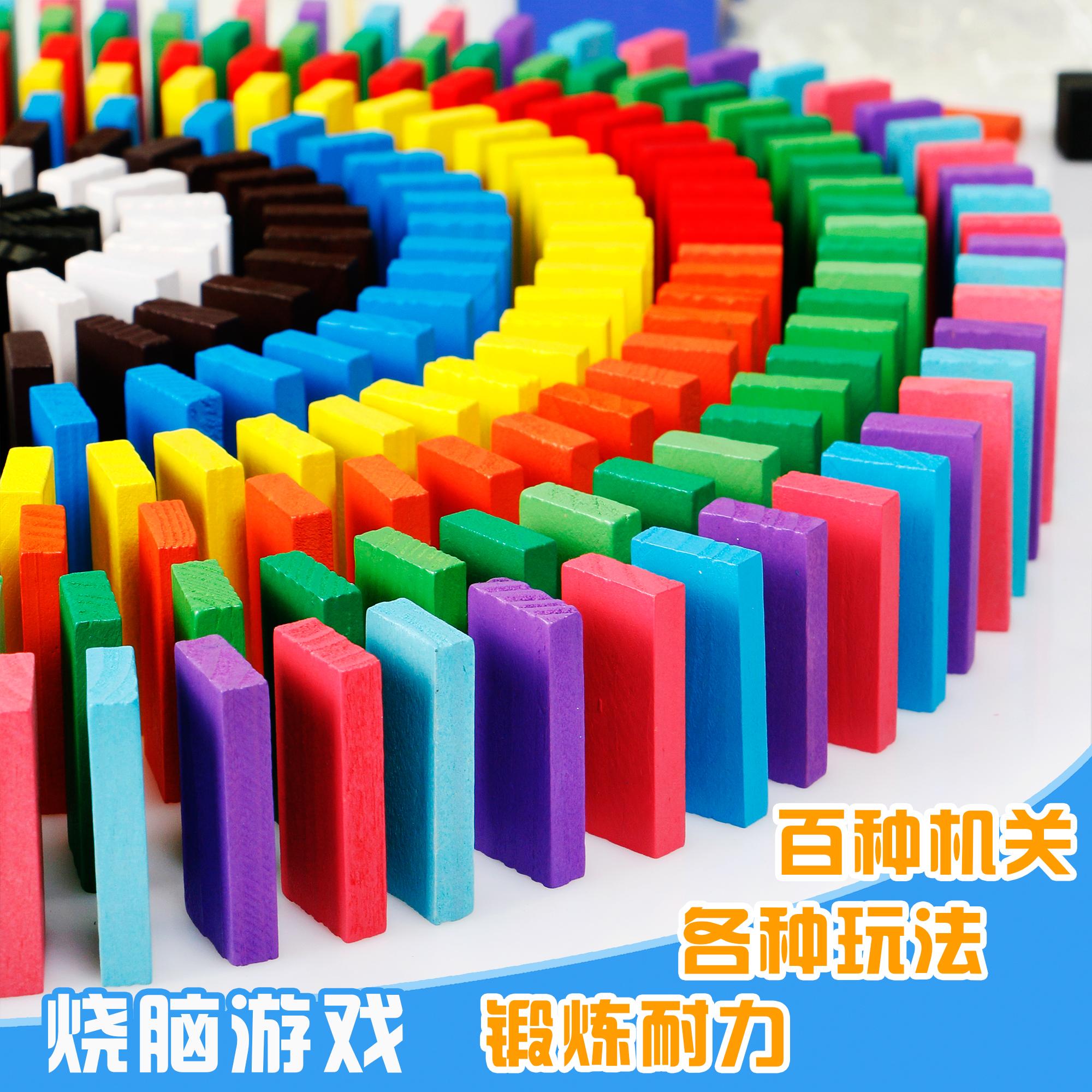 多米诺骨牌机关儿童益智积木成人比赛专用智力木制机关烧脑玩具