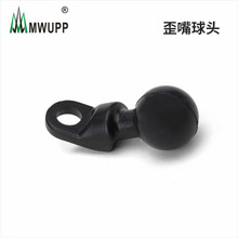 Five MWUPP mobile phone navigation bracket aluminum alloy ball head ball base accessories motorcycle rearview mirror universal