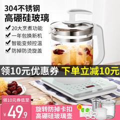 Bevino养生壶全自动加厚玻璃电煮茶壶多功能电热烧水壶家用花茶壶