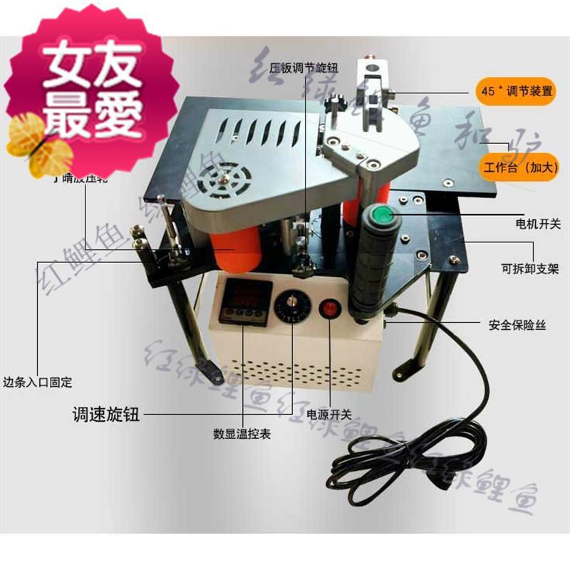 便携式封边机木工工装切断档板衣柜圆弧快干两用压边电动双面气14