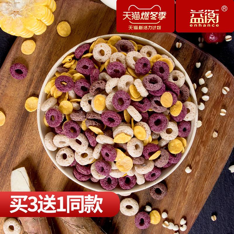 益衡谷物圈 脆麦圈 玉米片即食早餐麦片低脂代餐食品燕麦圈拌酸奶