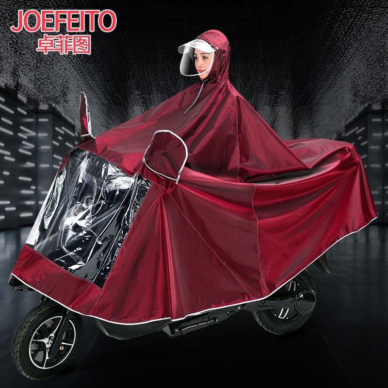 电动摩托车雨衣单双人电瓶车遮脸加大加厚长款全身男女雨披防暴雨