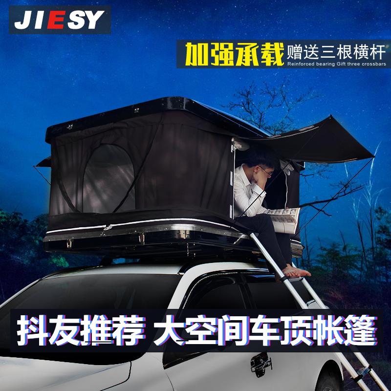 汽车车顶帐篷 全自动户外自驾游房车载帐篷野营双人免搭建SUV改装