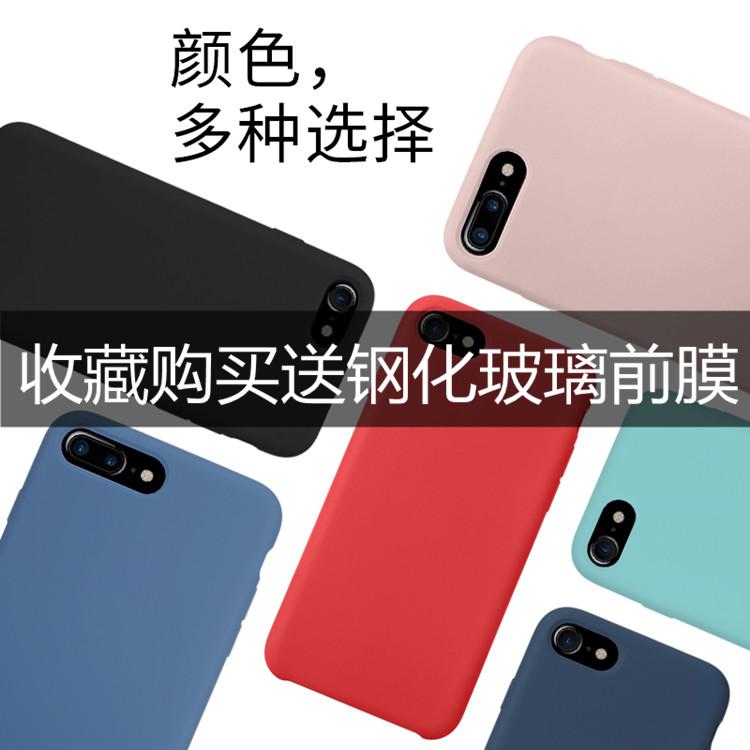 iphone7plus苹果手机壳新款8p官方液态硅胶套i6splus防摔女潮男7P