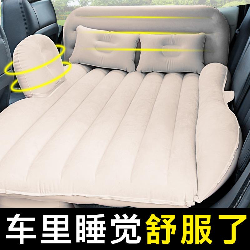 车载充气床汽车后排睡垫旅行床睡觉床垫轿车气垫床suv通用后座gl8