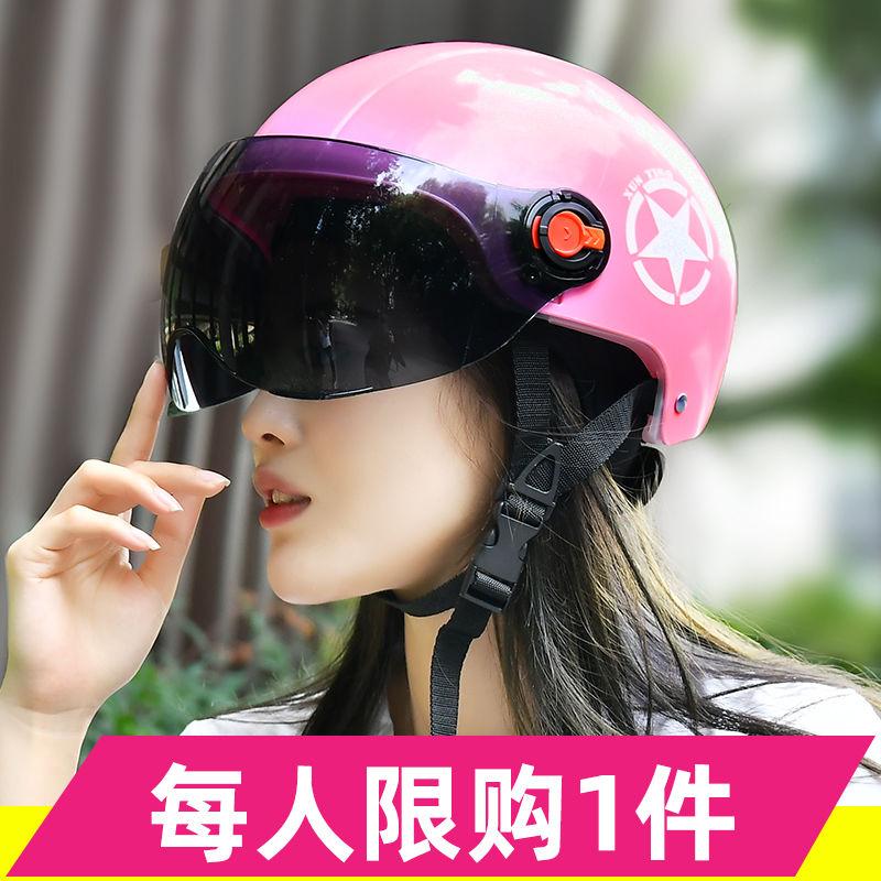 电动车头盔男摩托车女士安全头帽夏季防晒四季半盔哈雷电瓶车全盔