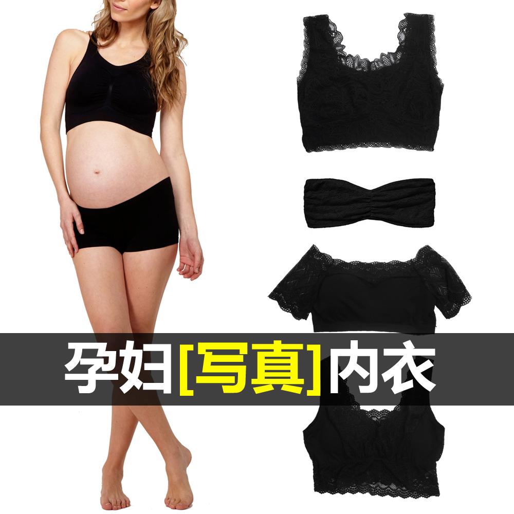 孕妇文胸准妈妈无肩带内衣打底蕾丝抹胸 纯色拍照写真纯棉小背心