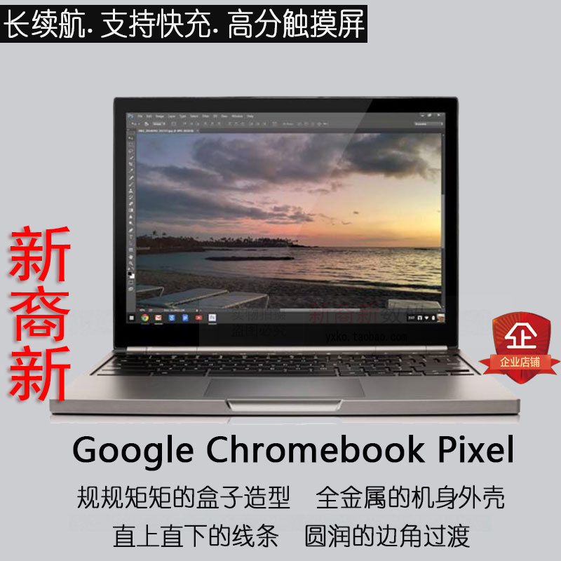 二手Google Chromebook Pixel2 2015 i7 16G 64G谷歌笔记本2k触屏