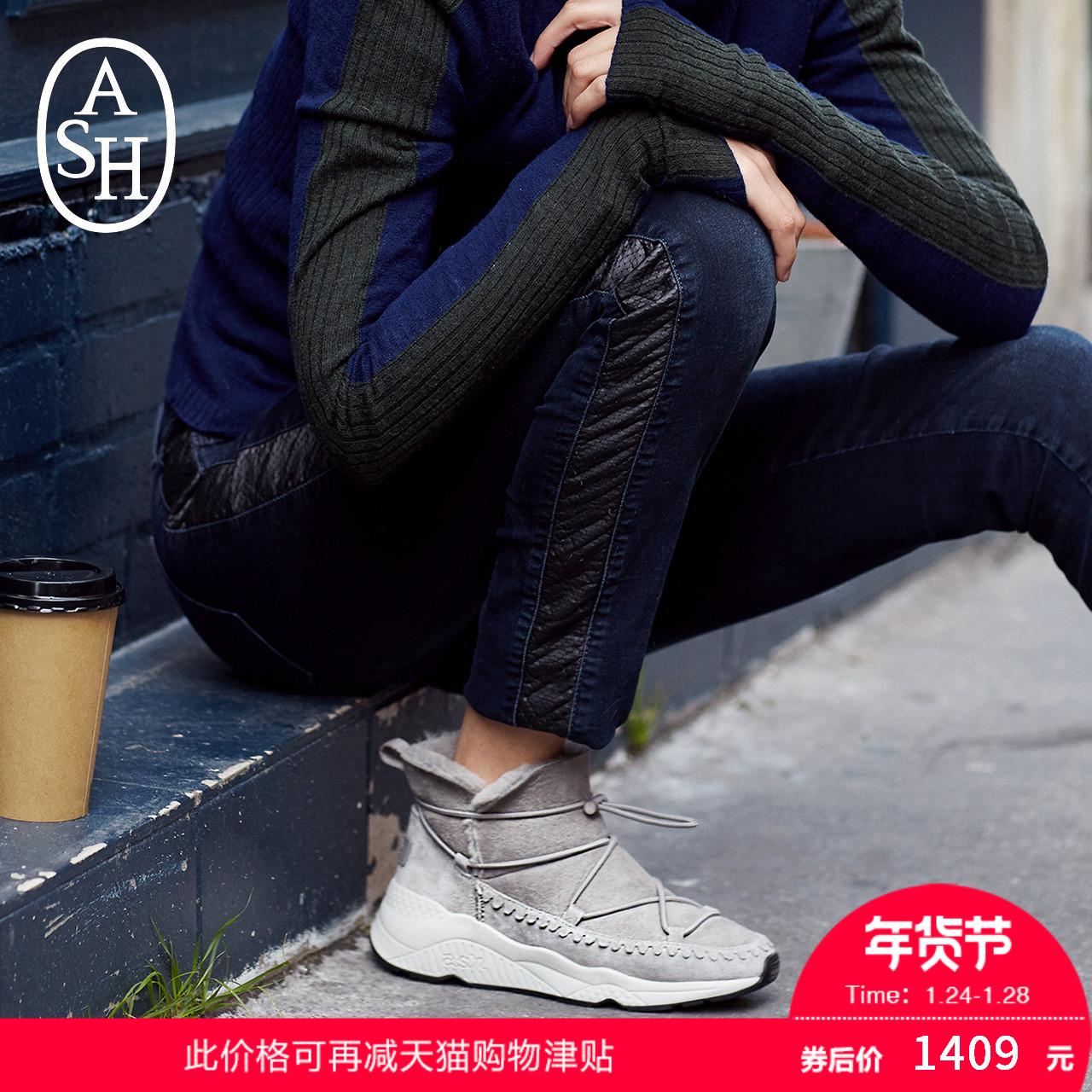 ASH女鞋2017秋季新款MITSOUKO运动底休闲短筒绑带雪地靴女