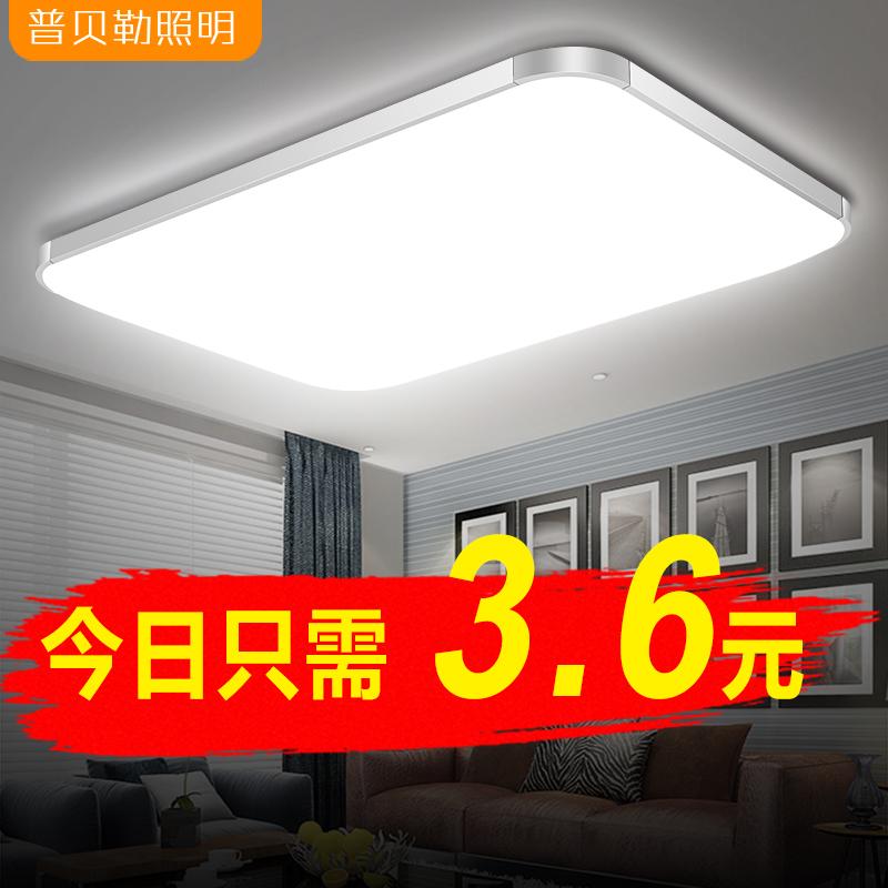 超薄LED吸顶灯 简约大气 长方形客厅灯具 现代卧室书房阳台餐厅灯