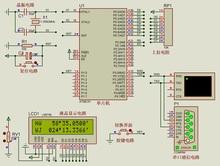 的气CLcab21602uo系统GPS万年历Proteus仿真51单片机代做松夏