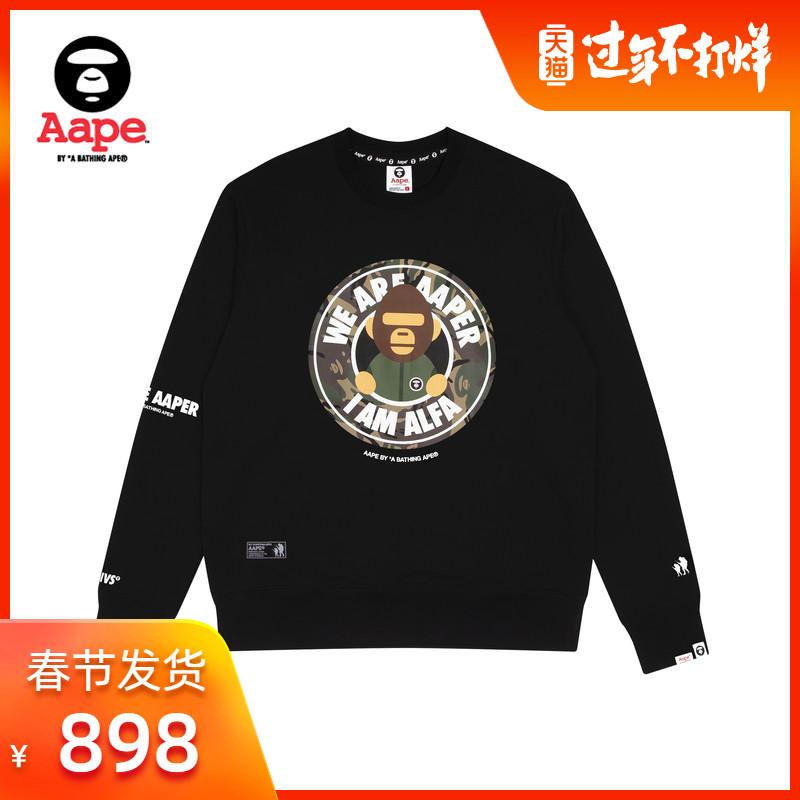 AAPER男裝秋冬猿人字母迷彩印花圓章加絨套頭衛衣3685XXD