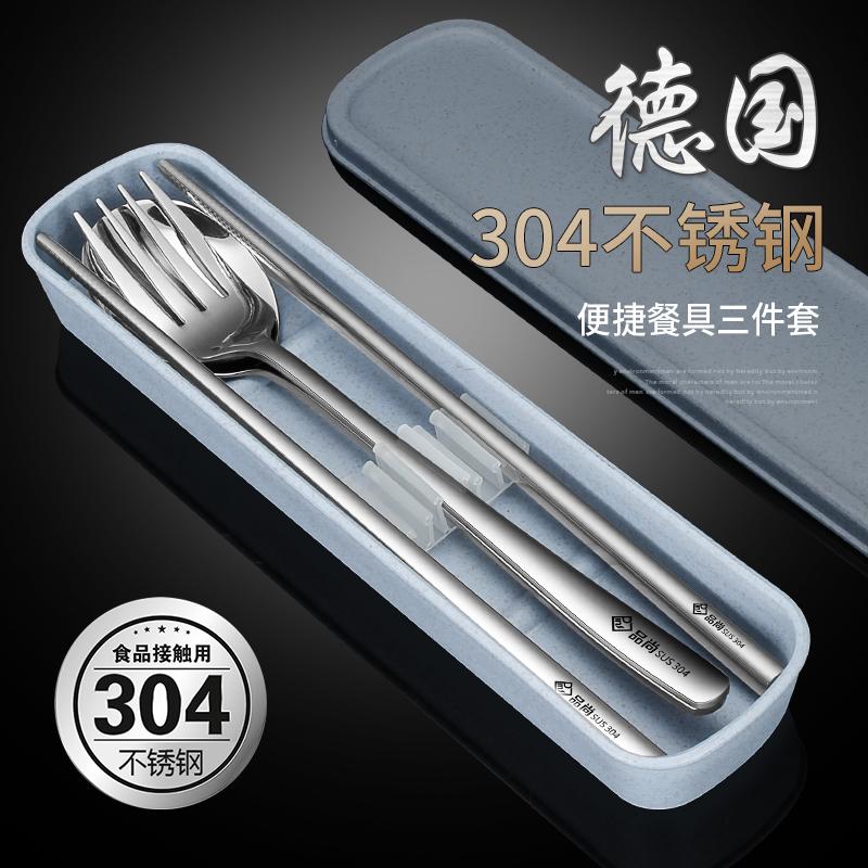 304不锈钢便携餐具创意筷子勺子成人 学生旅行韩式筷勺叉三件套装