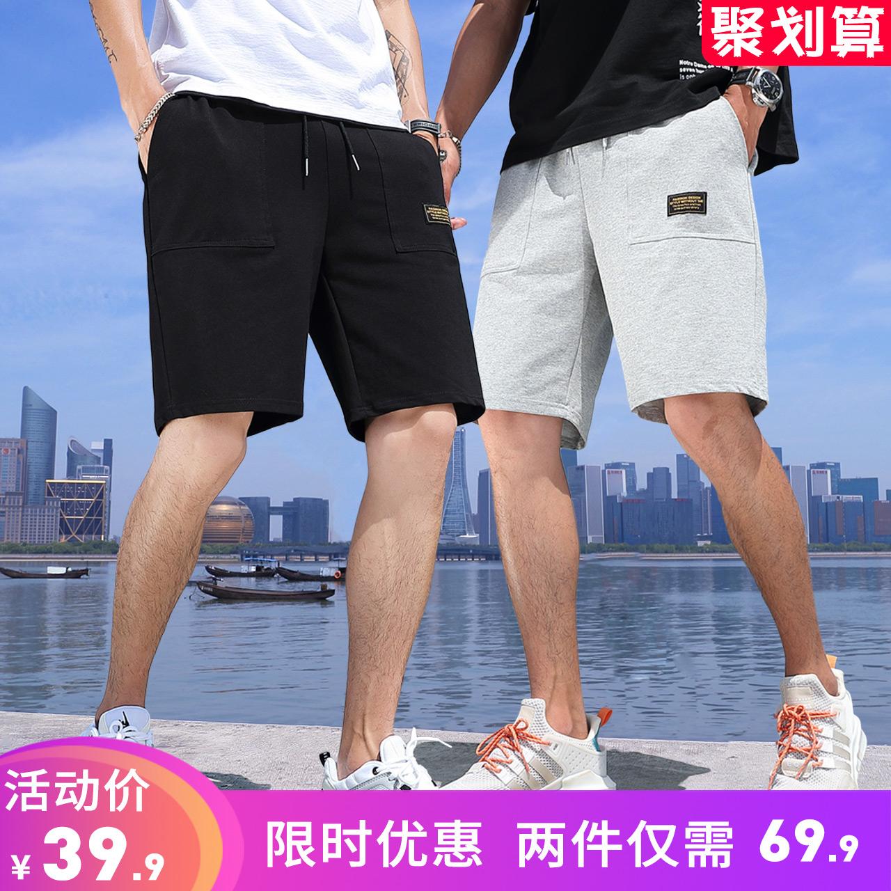 男士五分短裤男潮宽松休闲中裤子沙滩裤夏季卫裤运动大裤衩工装