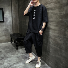 Hanfu men's summer new youth improved Tang style short sleeve Houseman's five sleeve two piece Chinese Style Men's suit