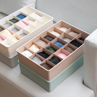 内衣收纳盒分格内裤文胸袜子神器家用装短裤抽屉式塑料分隔整理箱图片