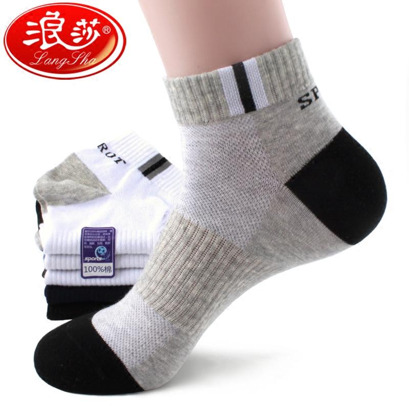 浪莎男袜子夏季短袜纯棉短筒薄款全棉运动袜跑步男士袜子吸汗防臭
