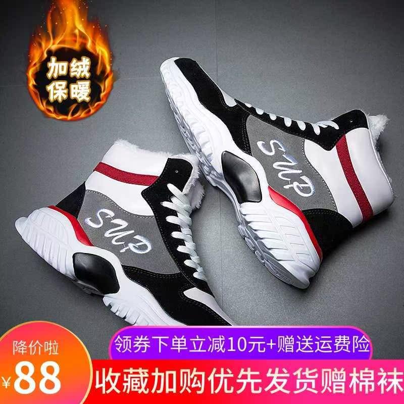 冬季 新款 潮流 运动鞋 加厚 保暖 棉鞋