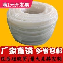 工业耐高温硅胶管大口径硅胶ds10白色耐fs4/5/6/8/10春风橡塑