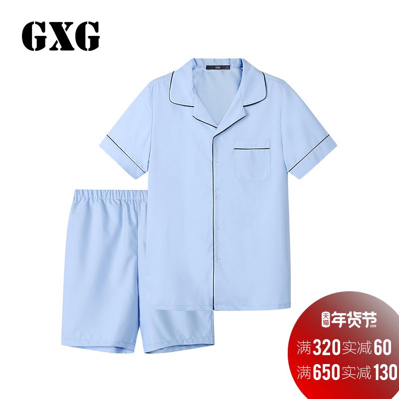 GXG莫代尔家居服用户评价如何,价格贵吗