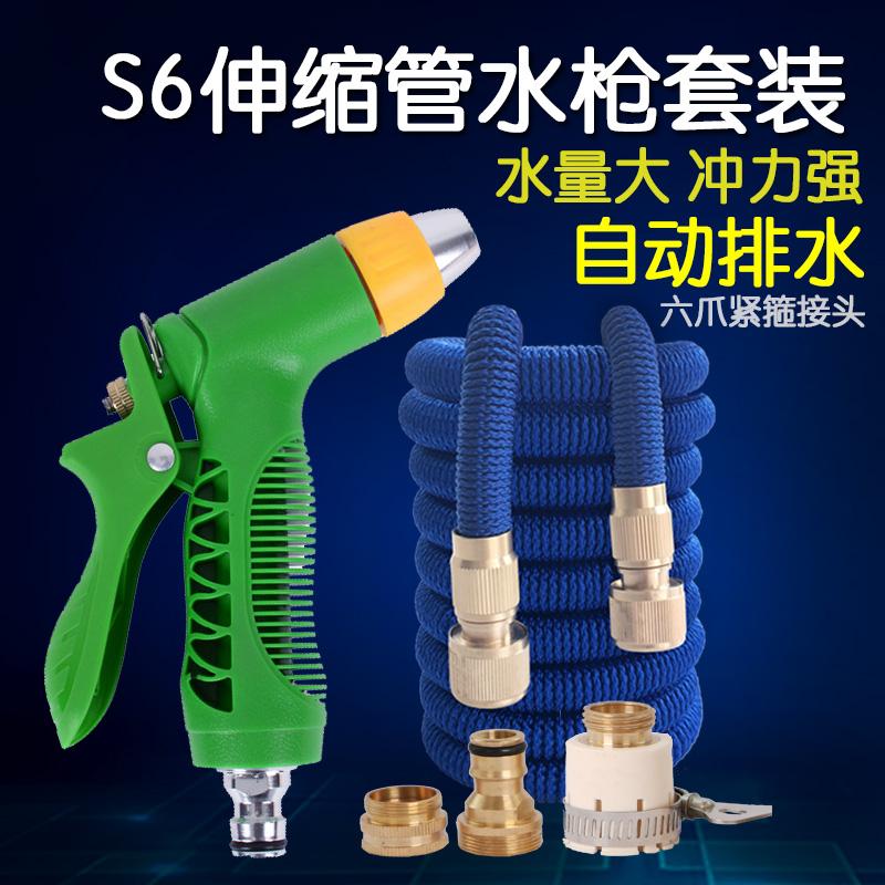 洗车水枪家用伸缩水管软管浇花清洁工具高压刷车水抢套装洗车神器