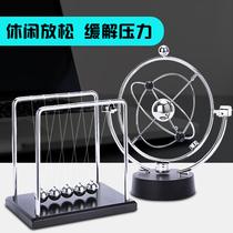 牛顿摆摆球平衡球撞珠办公桌面摆件创意现代简约个姓减压装饰摆设