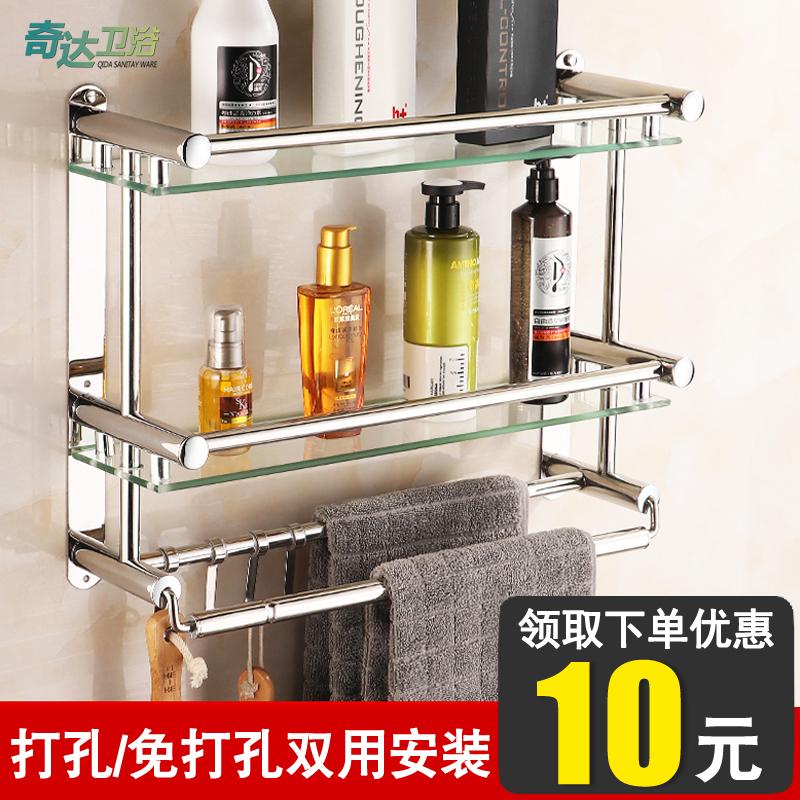 卫生间置物架壁挂浴室双层玻璃毛巾架免打孔2层3层不锈钢用品用具