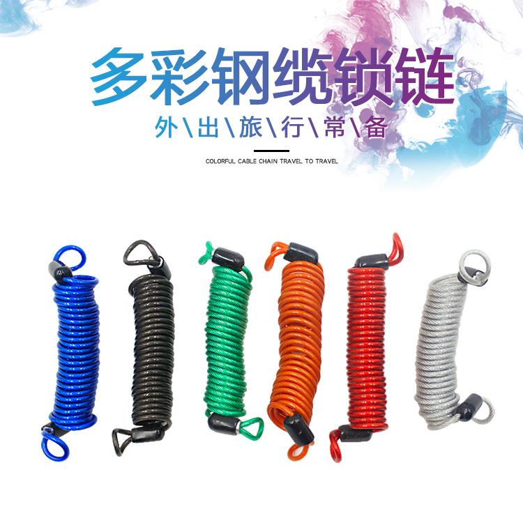 密码锁用钢丝绳 头盔行李箱钱包背包挎包防盗占座神器 弹簧伸缩绳
