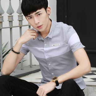 狄客短袖衬衫男韩版青少年修身潮流男装2019夏季新款男士休闲衬衣