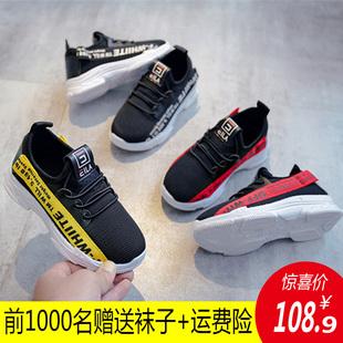2018秋季童鞋新款韩版儿童老爹鞋男童女童中大童运动鞋学生休闲鞋