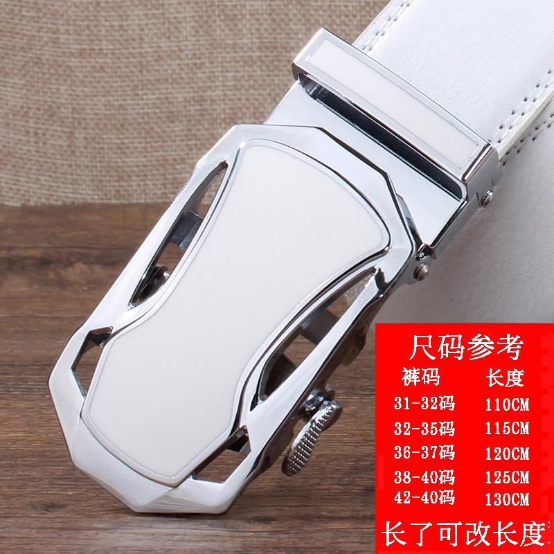 345白色(送軍刀)