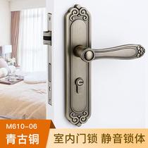 思美家新中式卧室門鎖室內家用通用型實木門房門把手靜音磁吸鎖具