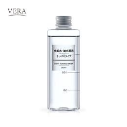 日本原版MUJI无印良品敏感肌舒柔化妆水乳爽肤水200ml 补水清爽型