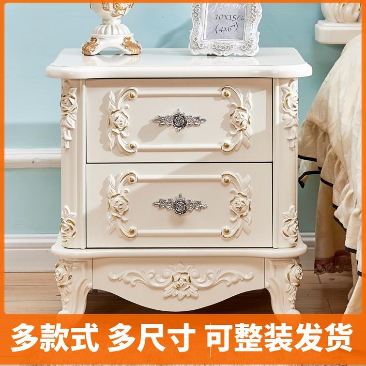 [¥110]欧式床头柜卧室简约雕花带锁烤漆整装床边柜北欧木质小户型储物柜