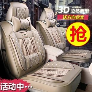 四季通用汽车座垫全包围冰丝座套坐垫脚垫座椅套全套定做2018款1