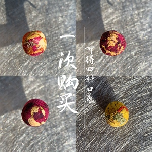 Handcrafted Dragon Ball Health Flower Tea Ball Rose Jasmine Chrysanthemum Multiple Taste Combination Pack Alternative / Herbal Tea