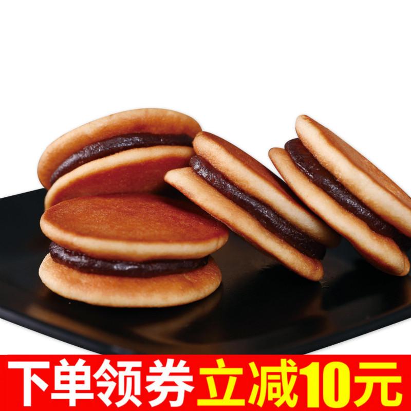 ������Ʒ:铜锣烧500g整箱混合味夹心小蛋糕点心甜吃早餐面包休闲网红零食品